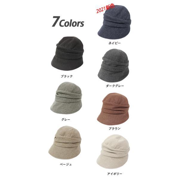 帽子 レディース uv 折りたたみ 秋冬 紐付き 自転車 暖か キャスケット 大きめ 大きいサイズ ゆったり M/L/XL サファリハット 耳まですっぽり 防寒対策 dreamhats 15