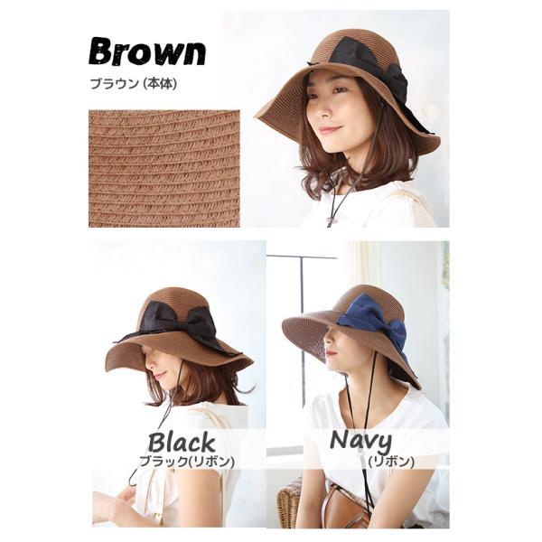 帽子 レディース 麦わら帽子 UV 折りたたみ帽子  つば広 ハット 紫外線対策 UVハット 夏 ストローハット uvカット帽子  オシャレ つば広|dreamhats|11