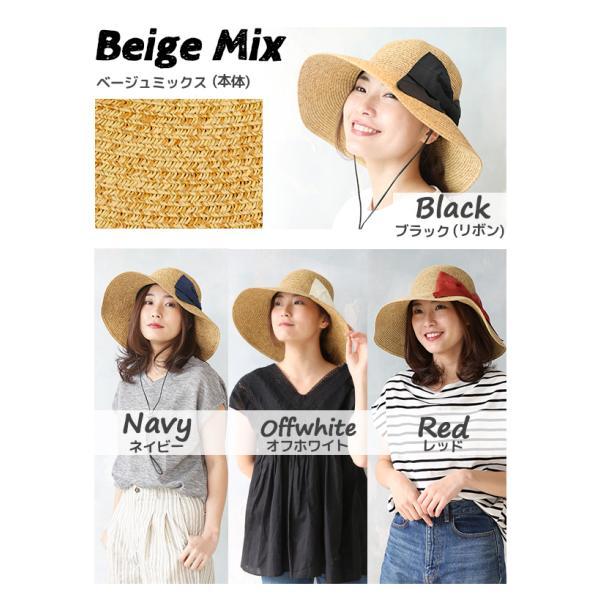 帽子 レディース 麦わら帽子 UV 折りたたみ帽子  つば広 ハット 紫外線対策 UVハット 夏 ストローハット uvカット帽子  オシャレ つば広|dreamhats|08