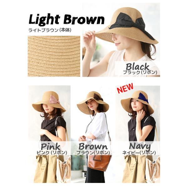 帽子 レディース 麦わら帽子 UV 折りたたみ帽子  つば広 ハット 紫外線対策 UVハット 夏 ストローハット uvカット帽子  オシャレ つば広|dreamhats|10