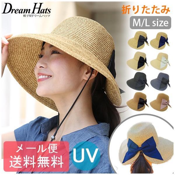 帽子 レディース UVカット (商品名:ポニーテールポケッタブルハット)  折りたたみ ハット 春 夏  麦わら帽子 ストローハット 母の日|dreamhats