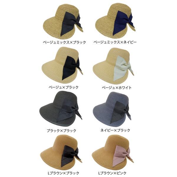 帽子 レディース UVカット (商品名:ポニーテールポケッタブルハット)  折りたたみ ハット 春 夏  麦わら帽子 ストローハット 母の日|dreamhats|14