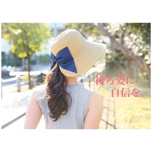 帽子 レディース 夏 uv UVカット 100% ポニーテール  折りたたみ ハット 春夏  麦わら帽子 ストローハット 母の日 日焼け防止|dreamhats|15