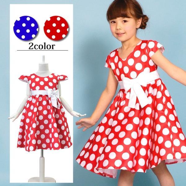 6c5f6fe966f8f ミニーちゃんみたいなドット柄と爽やかな水玉ワンピース ドレス|dreamkikaku ...