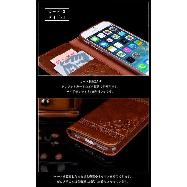 iPhone8 ケース 送料無料 iPhone7/X XS iPhone6s 手帳型ケース スマホケース おしゃれ アイフォン8 iPhone7 iPhone 8 Plus iPhone6 Plus ケース|dreamkikaku|02