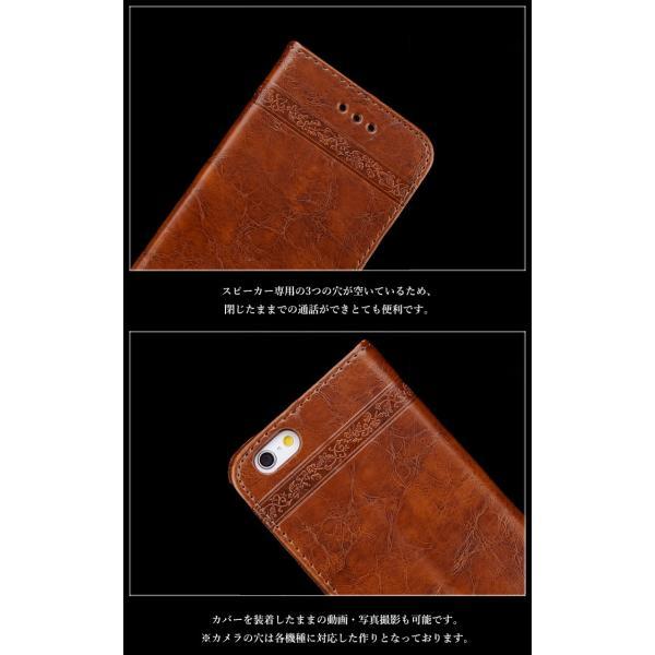 iPhone8 ケース 送料無料 iPhone7/X XS iPhone6s 手帳型ケース スマホケース おしゃれ アイフォン8 iPhone7 iPhone 8 Plus iPhone6 Plus ケース|dreamkikaku|03