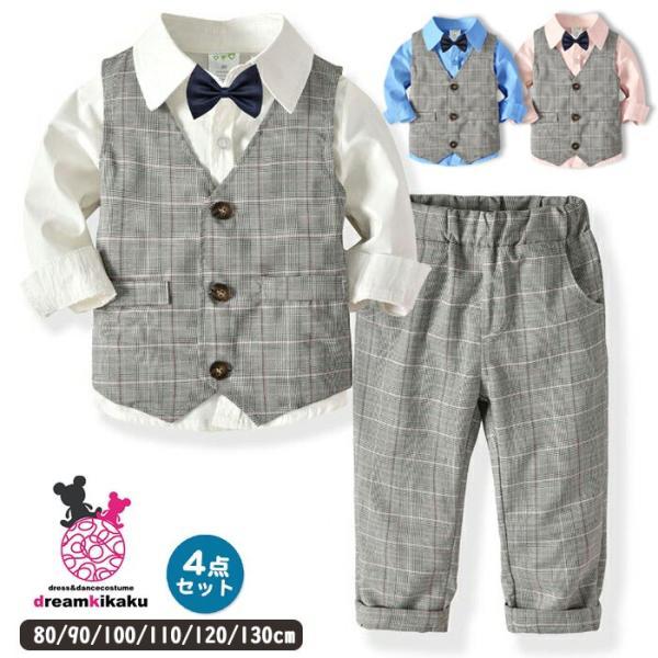 子供 スーツ 4点セット 男の子 ベビー フォーマル スーツ 子供服 赤ちゃん キッズ フォーマル 男の子 80 90 100 110 120 130|dreamkikaku