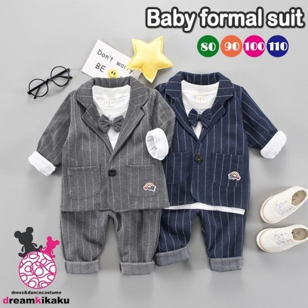 男の子 フォーマル ベビースーツ ストライプ スーツ 子供服 ベビー服 紳士風 フォーマル 赤ちゃん 子供 男の子|dreamkikaku