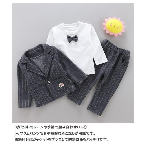 男の子 フォーマル ベビースーツ ストライプ スーツ 子供服 ベビー服 紳士風 フォーマル 赤ちゃん 子供 男の子|dreamkikaku|04