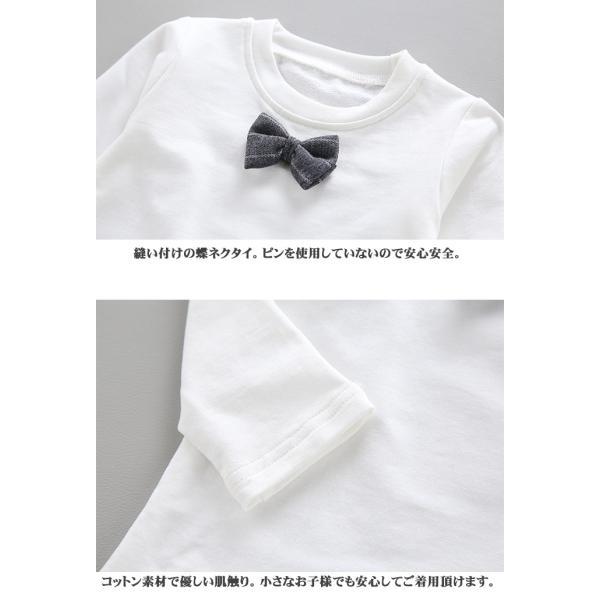 男の子 フォーマル ベビースーツ ストライプ スーツ 子供服 ベビー服 紳士風 フォーマル 赤ちゃん 子供 男の子|dreamkikaku|06