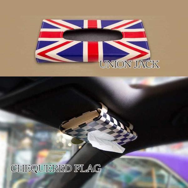 BMW Miniパーツ F56 R60他 サンバイザー用ティッシュケースPUレザー製 Newkon ネコポス便不可|dreamlands|03