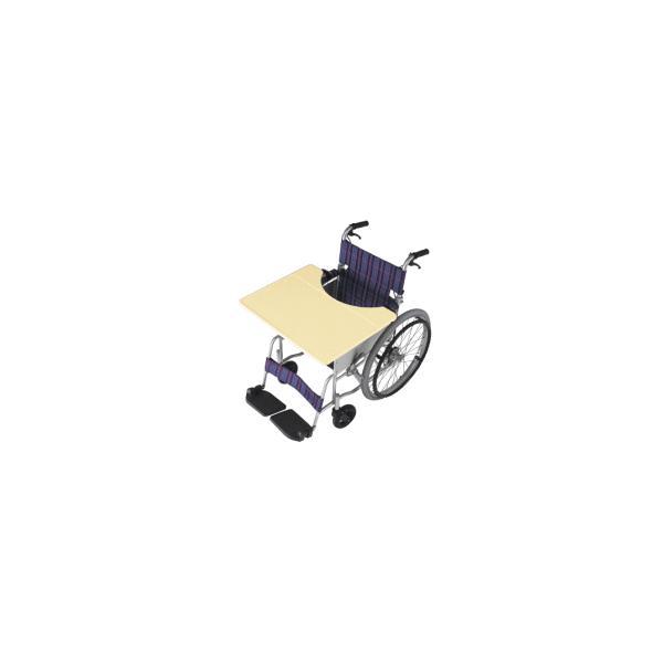 """車椅子用テーブル """"これべんり""""軽量タイプ 送料無料"""
