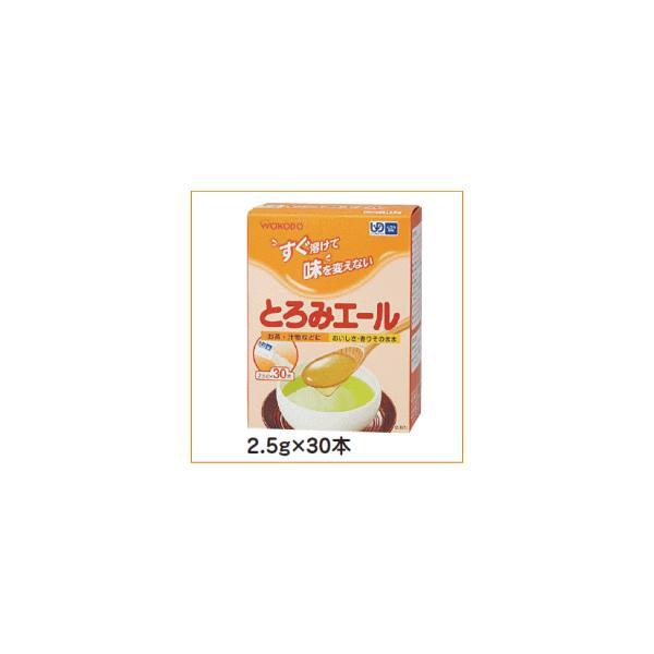 アサヒグループ食品 和光堂 とろみエール 2.5g×30本 介護食 トロミ材 とろみ調整食品
