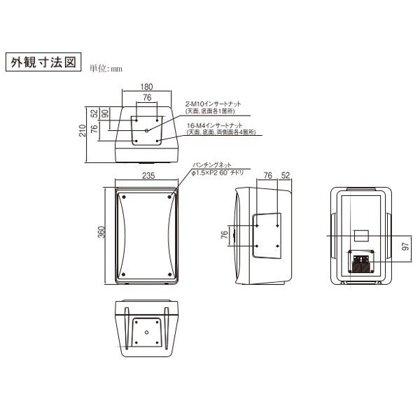 JVC ビクター PS-S550B コンパクトスピーカー(16cm 2ウェイ 90W)【メーカー取寄品】(Victor)