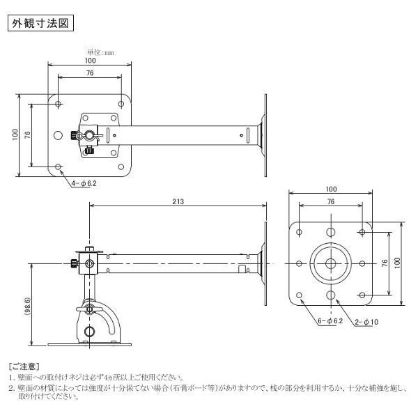JVC ビクター PS-U80B スピーカーハンガー(壁面用)【メーカー取寄品】(Victor)