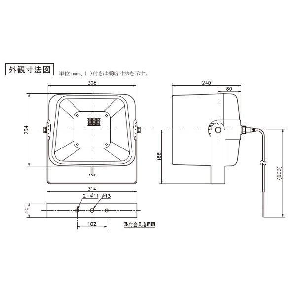 JVC ビクター SB-H230 ソフトホーンスピーカー(12cm、30W/20W/10W、L級)【メーカー取寄品】(Victor)