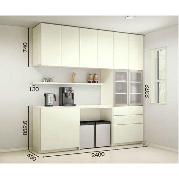 ヴィータス ダイニングキッチン用収納 おすすめプラン BK05 LVB-A-BK05-□□ LIXIL/リクシル Vietas 食器棚 カップボード 組み立て家具 インテリア リフォーム
