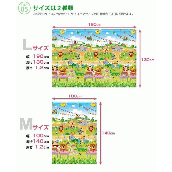 子供用遊 英語 バイリンガル あそべやマット Mサイズ AMHBPZ-100|dreamplaza|02