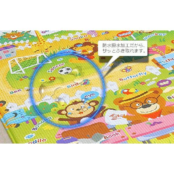 子供用遊 英語 バイリンガル あそべやマット Mサイズ AMHBPZ-100 dreamplaza 03
