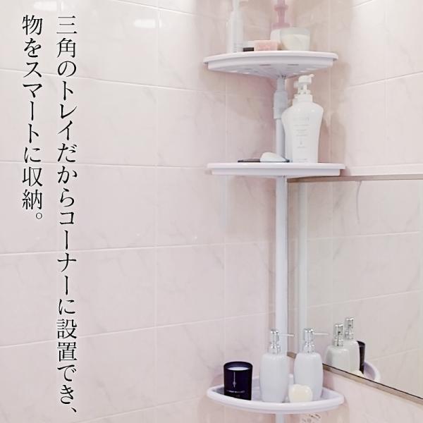 突っ張り 棚 突っ張り棒 強力 収納  突っ張りラック つっぱりポールハンガー あすつく ランドリー つっぱり 突っ張り ユニットバス 浴室 トイレ BT-1001|dreamplaza|03