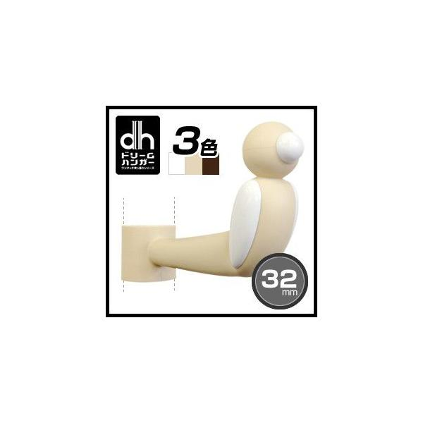 ドリームハンガー専用フック 小鳥フック32mmタイプ HK-4032|dreamplaza