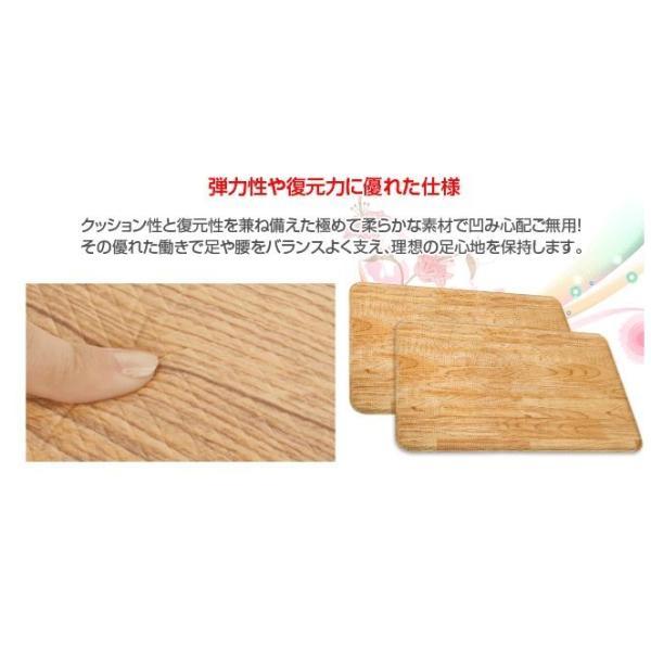 キッチンマット キッチン マット 防水 消臭 おしゃれ 洗える 低反発 120|dreamplaza|02