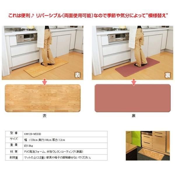 キッチンマット キッチン マット 防水 消臭 おしゃれ 洗える 低反発 120|dreamplaza|06