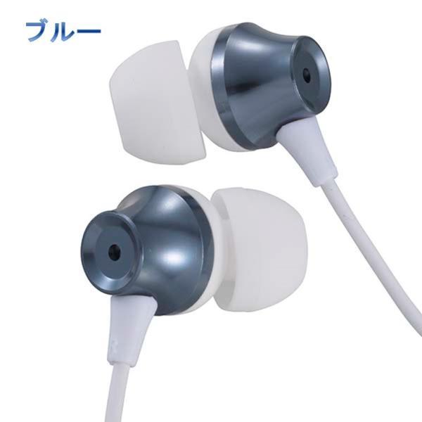 AudioComm ダイナミック密閉型カナルイヤホン(ブルー) HP-B160N-A アルミボディ φ3.5mmステレオミニジャック