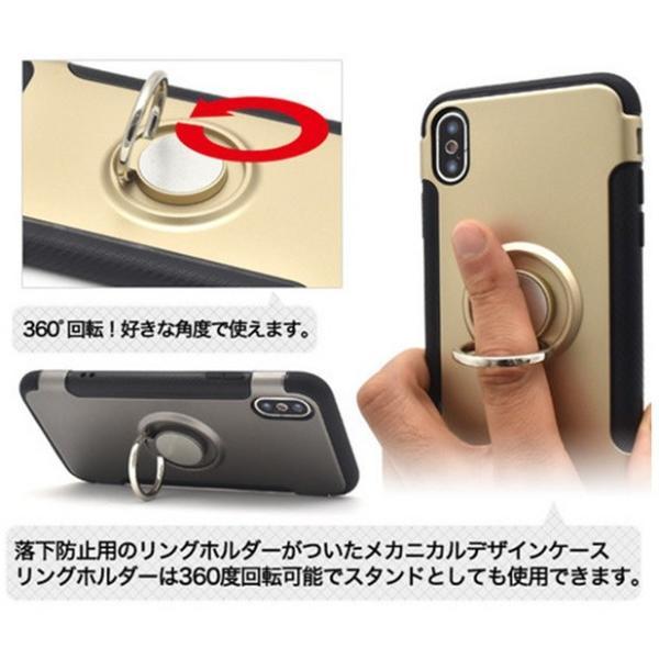 iPhoneX用スマホリングホルダー付きケース リング部360度回転落 下防止に便利なストラップホール付き 柔らかく着脱簡単|dreamrelife-store|02