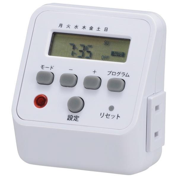 デジタルタイマー(ホワイト)HS-APT71 AC100V専用 曜日ごとや毎日くりかえし設定など 16プログラム設定 常時通電機能付き