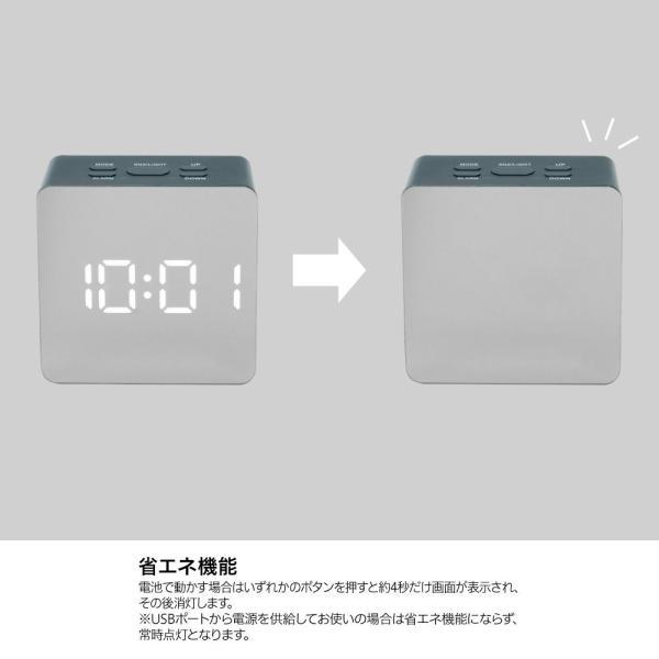 ミラークロック(スクエア) 黒 195747 単4形乾電池3本 時計表示、アラーム&スヌーズ、温度、ミラー、明るさ2段設定、省エネ機能付|dreamrelifeshop2|02