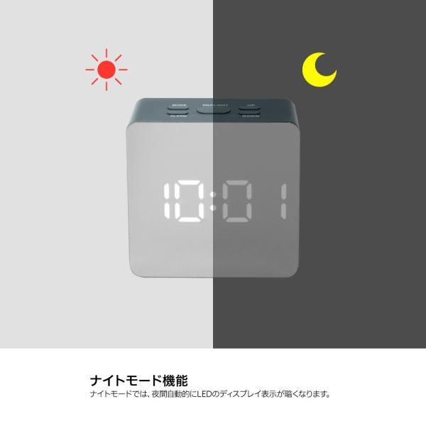 ミラークロック(スクエア) 黒 195747 単4形乾電池3本 時計表示、アラーム&スヌーズ、温度、ミラー、明るさ2段設定、省エネ機能付|dreamrelifeshop2|03