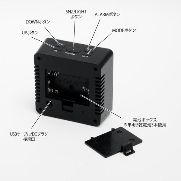 ミラークロック(スクエア) 黒 195747 単4形乾電池3本 時計表示、アラーム&スヌーズ、温度、ミラー、明るさ2段設定、省エネ機能付|dreamrelifeshop2|04