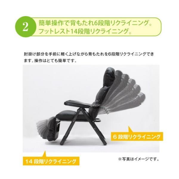 くつろぎの リクライニング アーム チェア EX ラウンジチェア パーソナルチェア PVCレザー EXヘーゼルブラウン(0368120)|dreamrelifeshop2|05