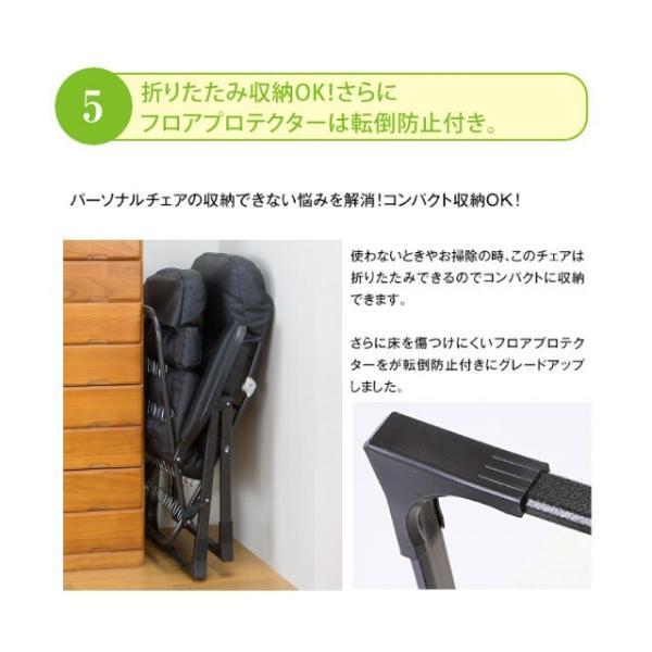 くつろぎの リクライニング アーム チェア EX ラウンジチェア パーソナルチェア PVCレザー EXヘーゼルブラウン(0368120)|dreamrelifeshop2|08