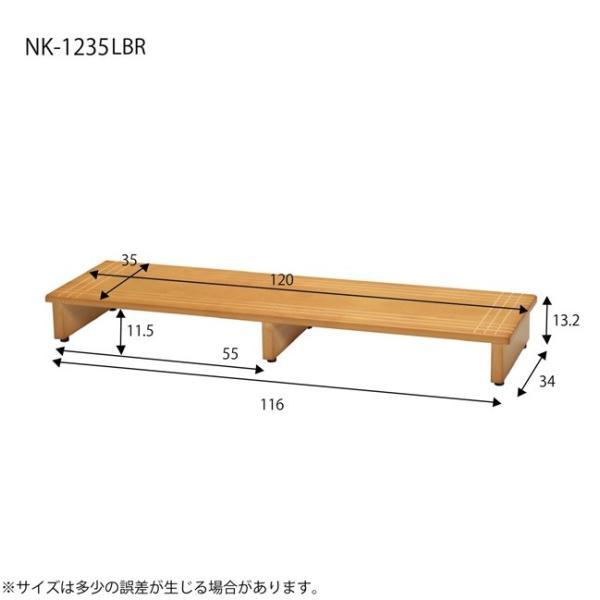 木製 玄関踏み台120 NK-1235LBR 幅120×奥行35×高さ13.2cm アジャスター付 滑り止め溝加工仕様|dreamrelifeshop2|02