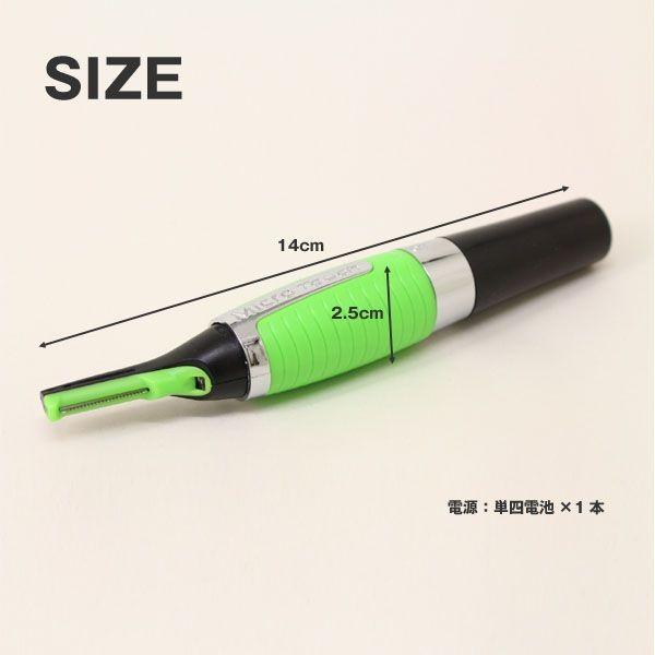 携帯用 電動マイクロシェーバー LEDライト付き|dreamstore-y|03