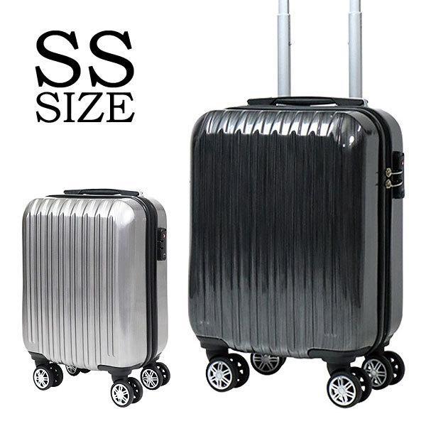 スーツケース SSサイズ 28L 機内持ち込み 軽量 小型 TSAロック搭載 コインロッカー対応 おしゃれ 丈夫 男女兼用 メンズ レディース キャリーバッグ 旅行カバン
