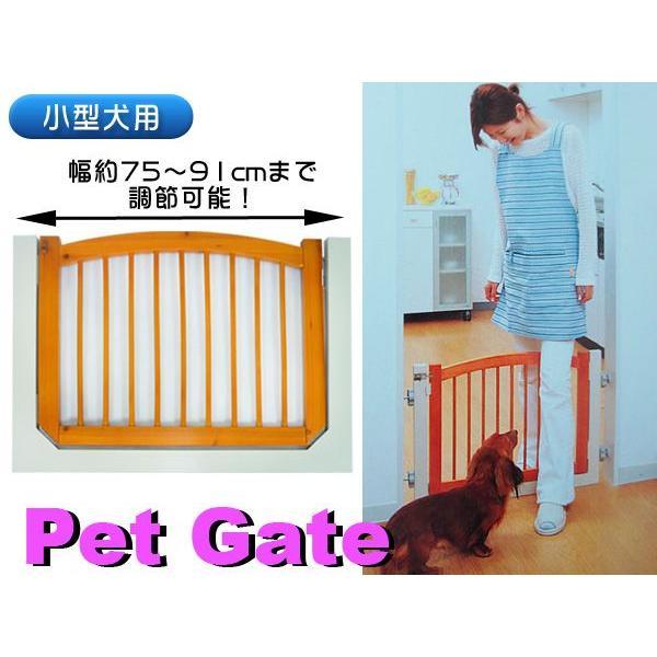 ペットゲート/柵 つっぱり式☆ペット用/赤ちゃん用ゲート|dreamstore-y