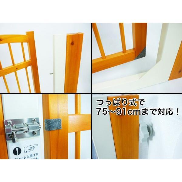 ペットゲート/柵 つっぱり式☆ペット用/赤ちゃん用ゲート|dreamstore-y|02