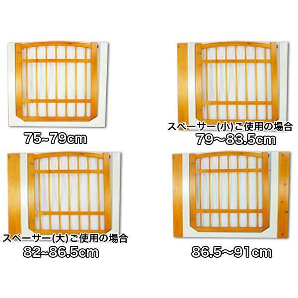 ペットゲート/柵 つっぱり式☆ペット用/赤ちゃん用ゲート|dreamstore-y|03