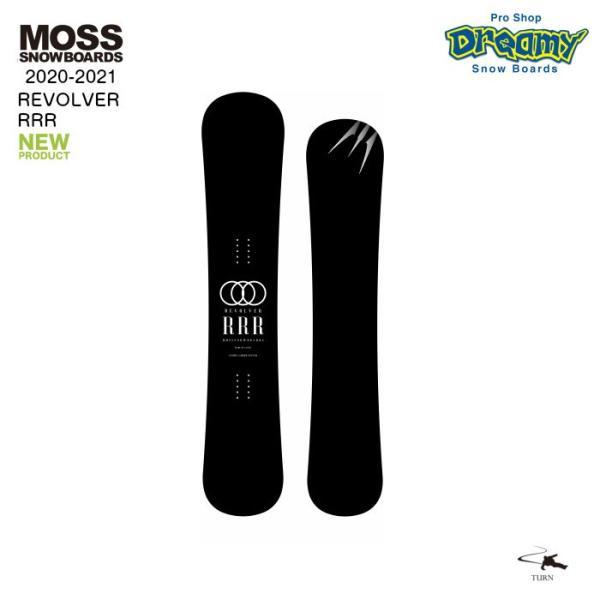 20-21 MOSS SNOWBOARD モス REVOLVER RRR トリプルアール リボルバー フュージョンキャンバーシステム セミハンマー カービング スノーボード 2021モデル 正規品