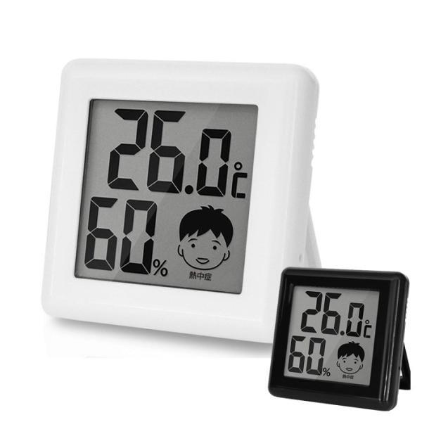 温湿度計 温度計 湿度計 デジタルピッコラ デジタル温湿度計 測定器 小型 ミニサイズ コンパクトサイズ ドリテック O-282