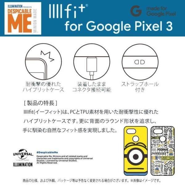 Google Pixel 3 対応 Pixel3 ピクセル3 ケース カバー IIIIfit イーフィット ハイブリッドケース 怪盗グルーシリーズ ミニオン 耐衝撃 ハイブリッド|dresma|02