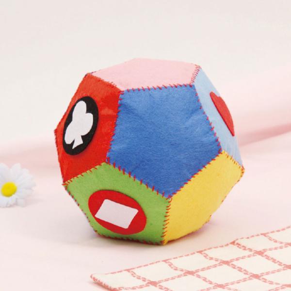 フェルトボール作り サッカー ボール 手作り オリジナル 家庭科 裁縫 学習 玩具 作品 課題 宿題 かわいい アーテック 142051