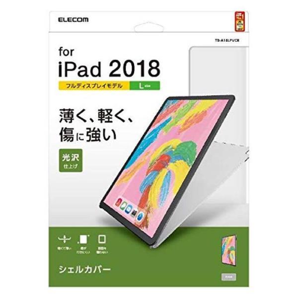 エレコム 12.9インチ iPad Pro ケース TB-A18LPVCR クリアの画像