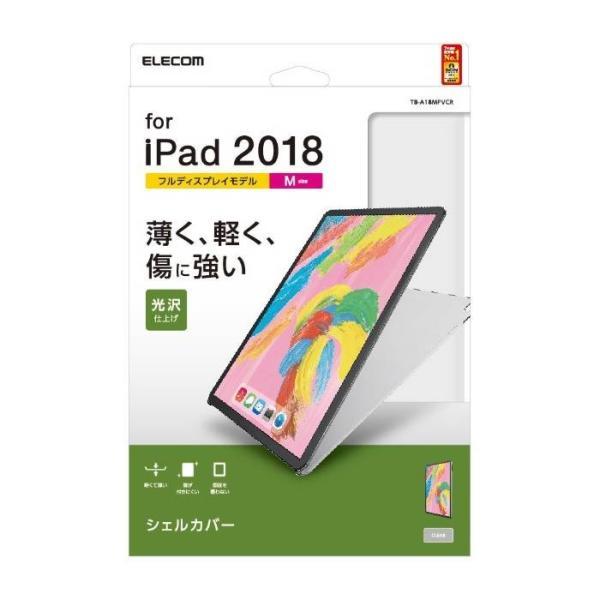エレコム 11インチ iPad Pro ケース TB-A18MPVCR クリアの画像