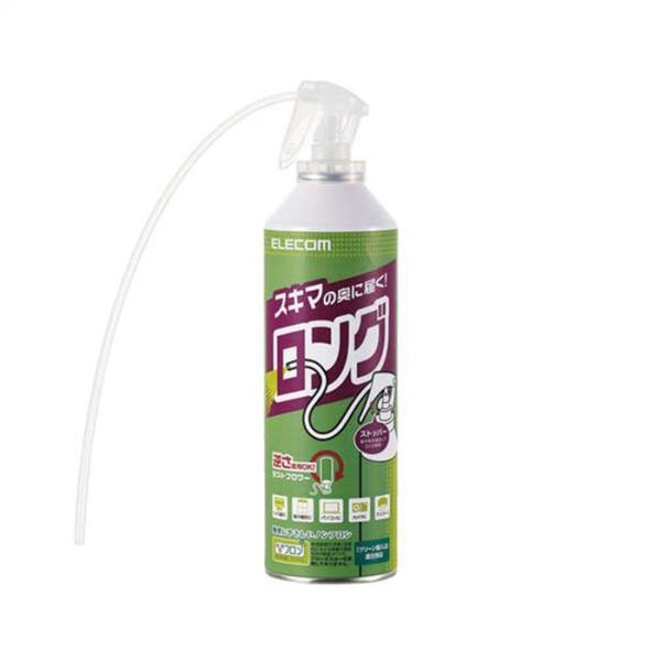 ダストブロワー エアダスター ロングチューブタイプ ホコリ除去 ノンフロンタイプ エレコム AD-ECOLT