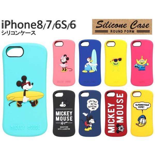 1c24668161 iPhone8 用 ソフト ケース Disney ディズニー シリコン ケース 9デザインカラー PGA PG-DCS38  ...