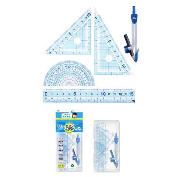 即日出荷 先生おすすめ定規 コンパスセット 直定規+三角定規+分度器+鉛筆用コンパス Raymay APJ907